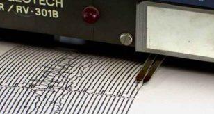 Terremoto oggi in Lombardia, 17 dicembre 2020: scossa M 4.0 in provincia di Milano - Dati INGV
